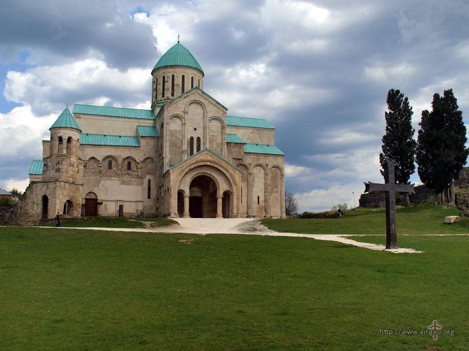 Грузия - Кутаиси - Собор Баграти
