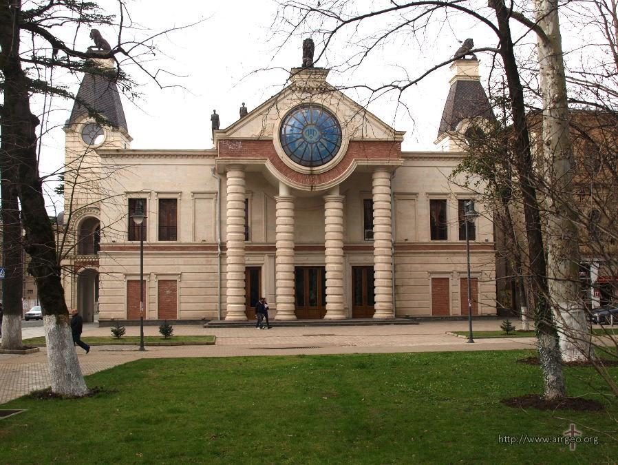 Georgia - Kutaisi - Opera house