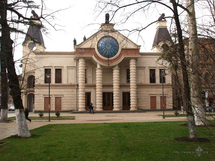 Грузия - Кутаиси - Опера