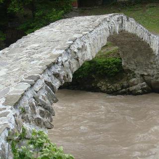 Мост царицы Тамар