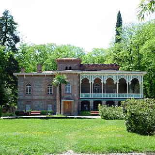 Дом музей князей Чавчавадзе