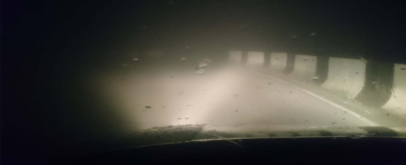 Туман на перевале