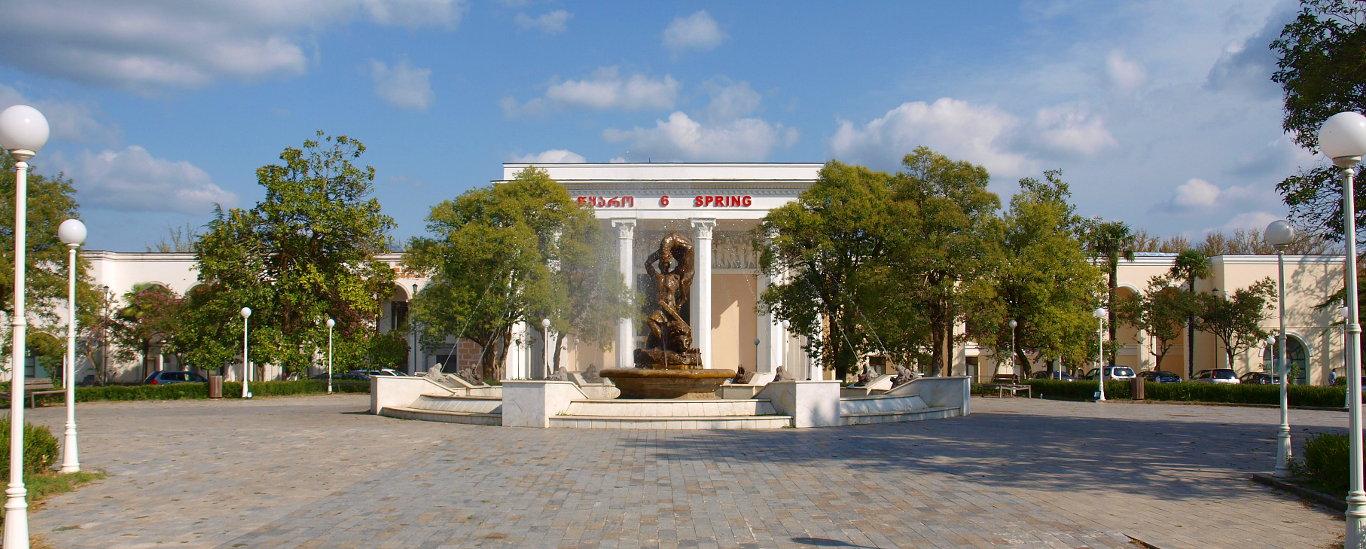 Грузия - Цхалтубо - Источник №6: Радоновая ванна