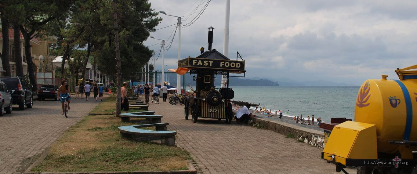 Georgia - Kobuleti - Seafront