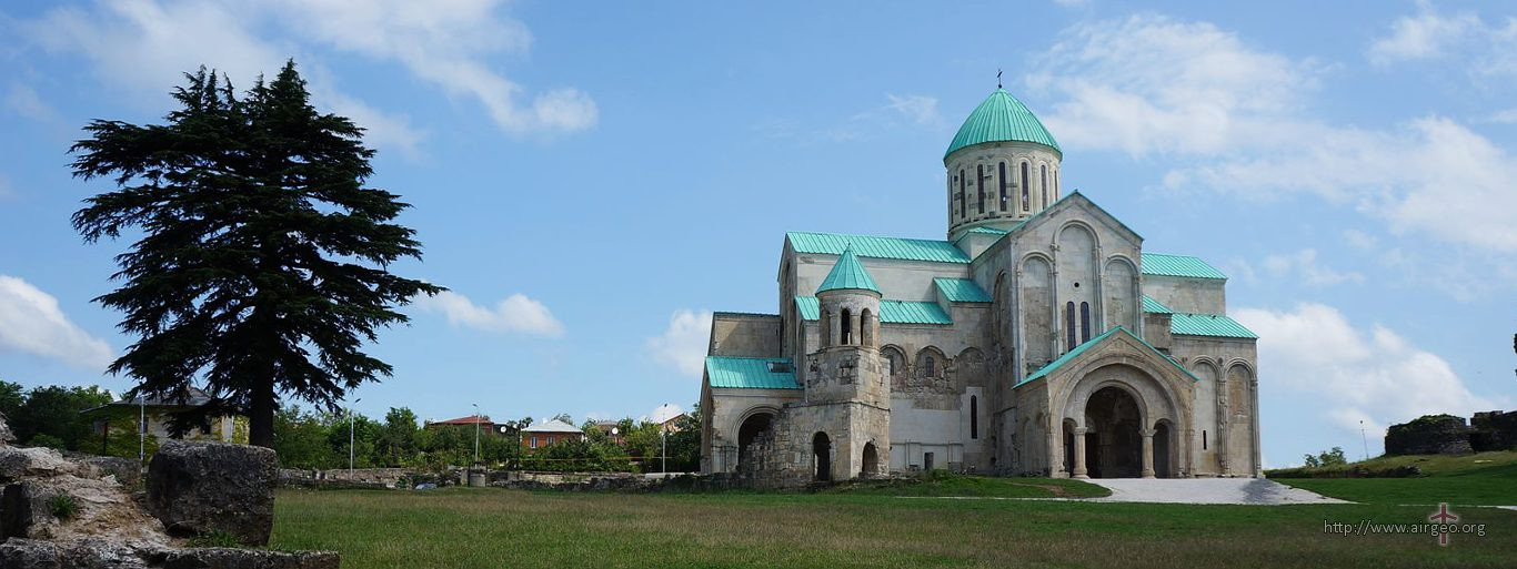 Georgia - Kutaisi - Bagrat cathedral - Yard