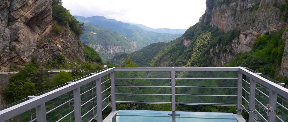 Gvirishi Waterfall in Lechkhumi, Georgia - Observarion platform